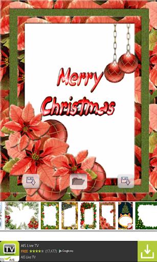 惊人的圣诞相框