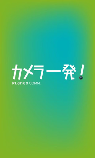 【益智】符文大师免费中文版-癮科技App