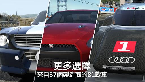 【免費賽車遊戲App】GT賽車2:真實體驗-APP點子
