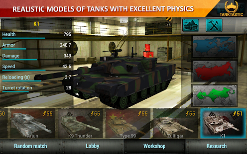 3D Tanks Online: Tanktastic - screenshot thumbnail