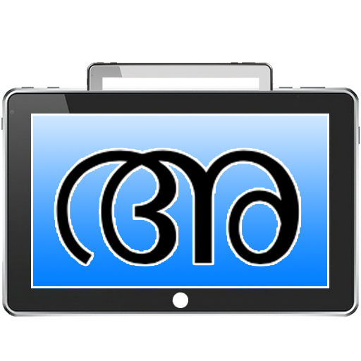 Digital Slate ABC - MALAYALAM 教育 App LOGO-APP開箱王