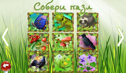 Пазл с животными и растениями