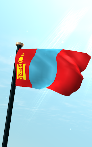 免費下載個人化APP|蒙古旗3D免费动态壁纸 app開箱文|APP開箱王