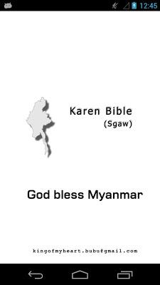 Karen Bible - screenshot