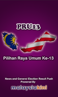 PRU13 Apps - screenshot thumbnail
