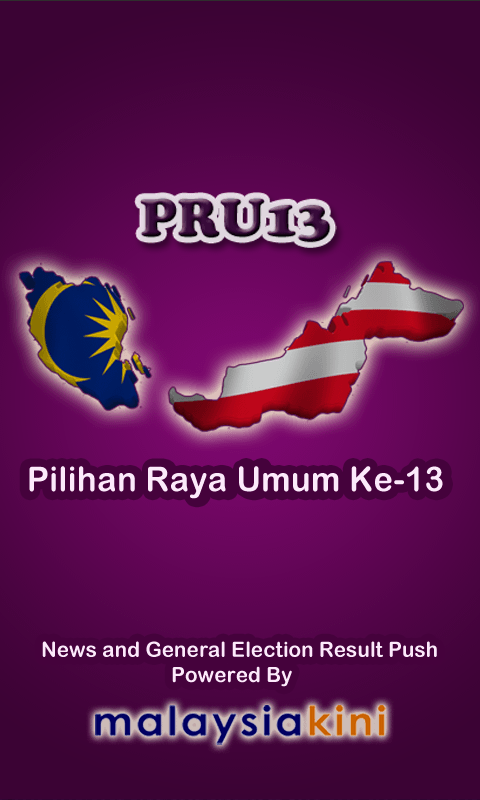 PRU13 Apps - screenshot