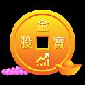 股金寶:最佳股市看盤軟體 icon