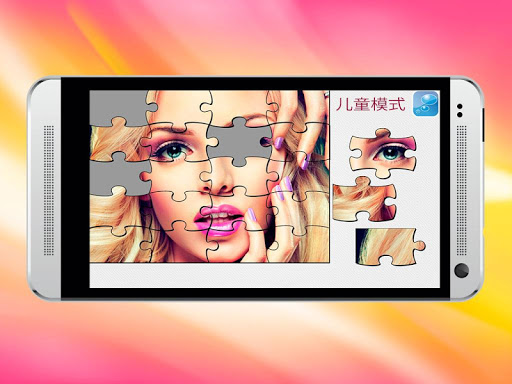 卡通乌贼连连消-淘宝软件市场(Android版) - 淘宝网