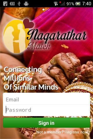 Nagarathar match