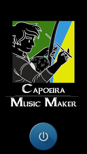 玩免費生活APP|下載卡波耶拉音乐创造人 app不用錢|硬是要APP