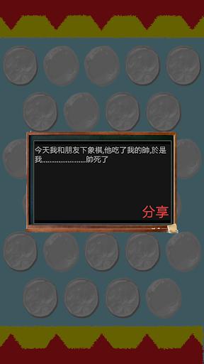 【免費休閒App】驚奇泡泡-APP點子