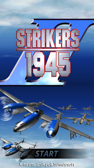 STRIKERS 1945-2- screenshot thumbnail