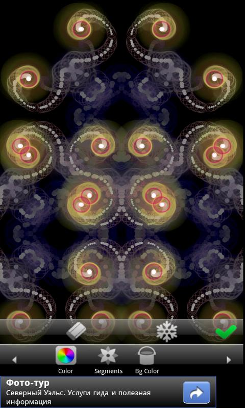 PicsArt Kaleidoscope - screenshot