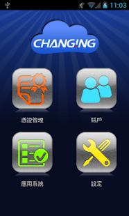 Mobile PKI