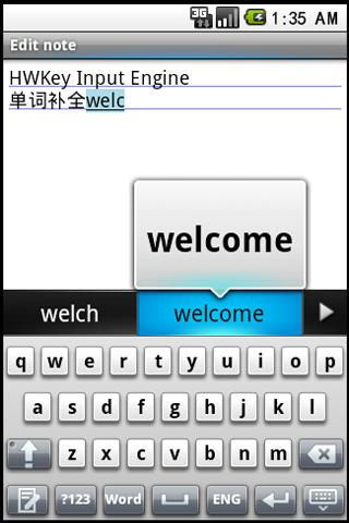 Hanwang IME for Android - screenshot