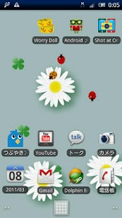 Coccinella Live Wallpaper- screenshot thumbnail