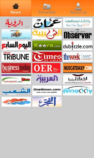 Oman Newspapers أخبار عمان