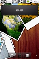 Screenshot of Pictures Show