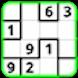Sudoku Super Sudoku