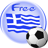 Greece Football Wallpaper