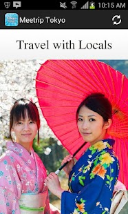 東京旅遊指南:日本的當地推薦旅行路線