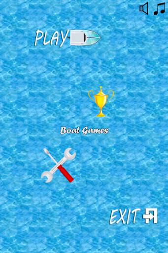 ボートレースゲーム