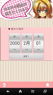 無料娱乐AppのPeace Love目覚ましアプリ~りりかVer.~|記事Game