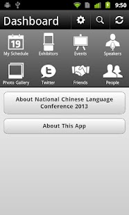 Chinese Language Conference 13 - screenshot thumbnail
