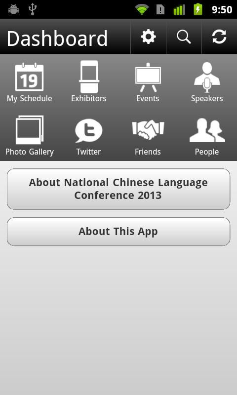 Chinese Language Conference 13 - screenshot