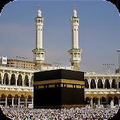 Haji dan Umrah Saku