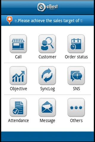 ebMobile-SFA - screenshot