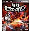 無双OROCHI 2 Ultimate