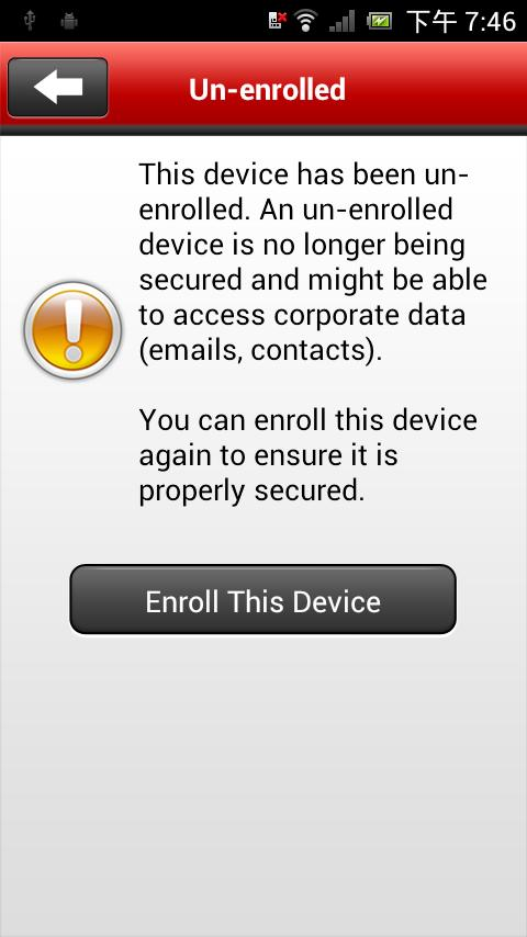 Hosted Mobile Security- screenshot