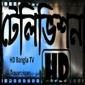 Bangla tv icon