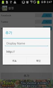免費下載社交APP|SNS Board app開箱文|APP開箱王