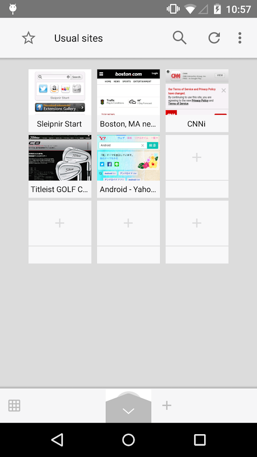 Sleipnir Mobile - Web Browser- screenshot
