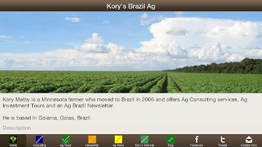 【免費商業App】Kory Melby's Brazil Ag-APP點子