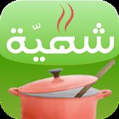 Shahiya App