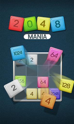 2048 Mania