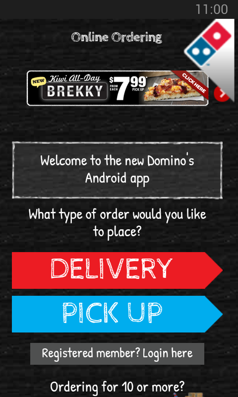 Domino's - screenshot