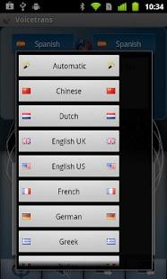 Voicetrans - Translator - screenshot thumbnail
