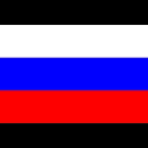 Wallpaper Russia