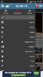 ynet Screenshot 3