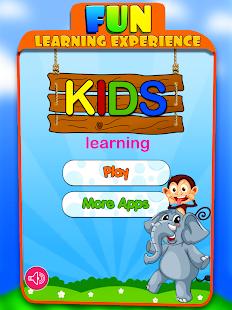 孩子学习的教育游戏