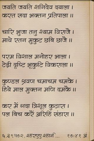water essay in marathi language
