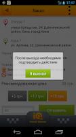 Screenshot of IQTaxi Водитель