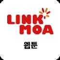 링크모아 웹툰 logo
