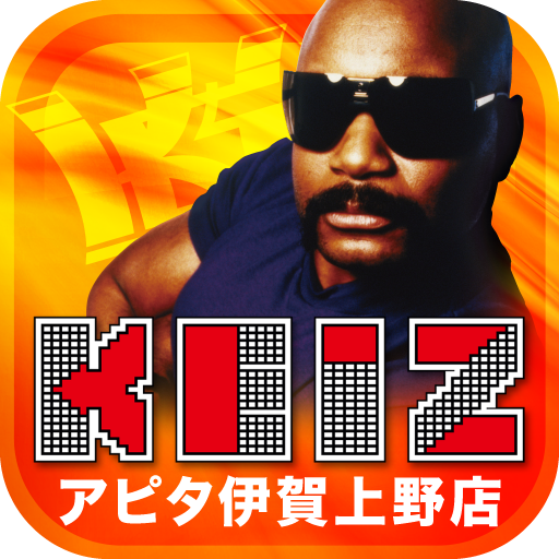 娛樂App|KEIZアピタ伊賀上野店 LOGO-3C達人阿輝的APP