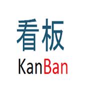 KanBan Simulator