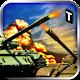 Battle Field Tank Simulator 3D [Мод: много денег]